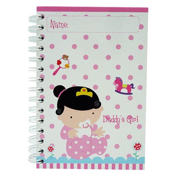 Notebook Baby Amelia 1