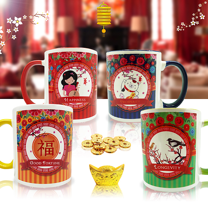Coffee Mug Chinese New Year