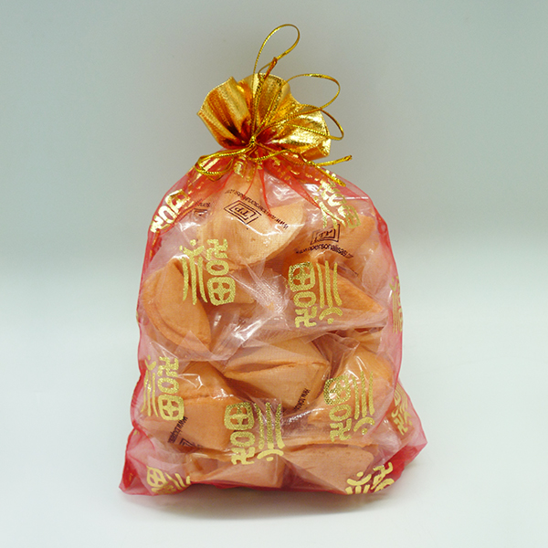 Chinese New Year Organza Pouch