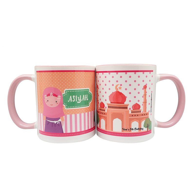 Coffee Mug Moslem Girl