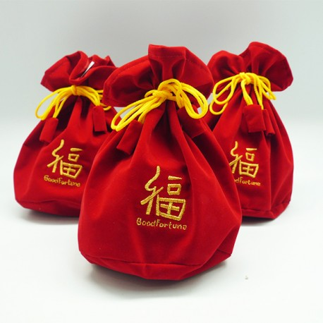 Chinese New Year Oranges Pouch