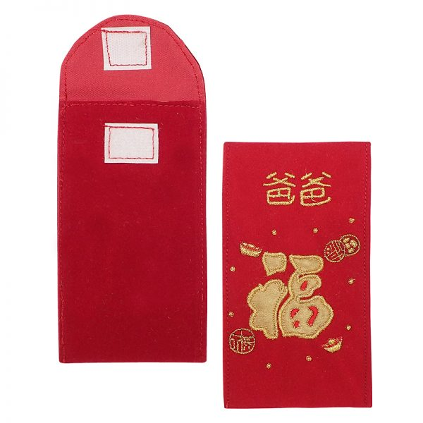 Angpao Set Mom & Dad