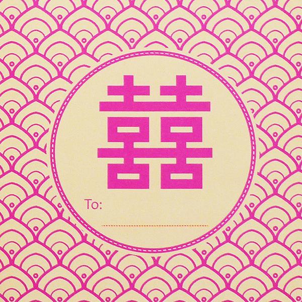 Chinesse New Year - Angpao 2