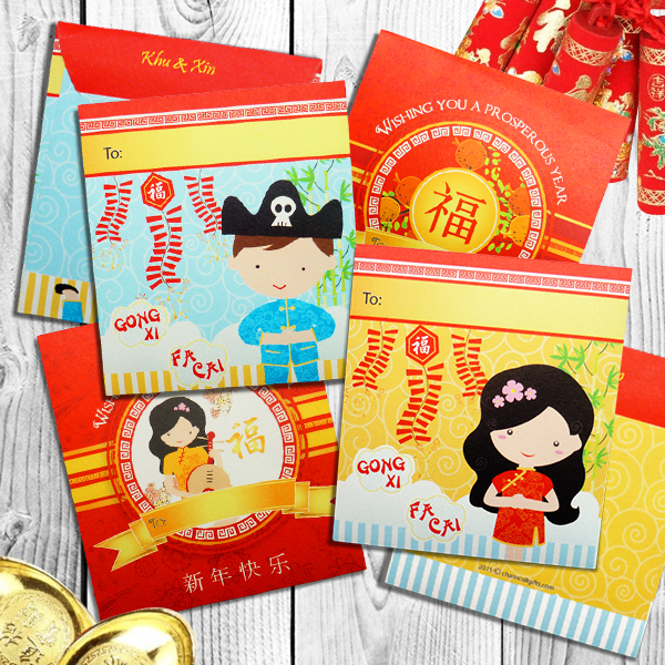 Chinese New Year Printed Angpao Collection