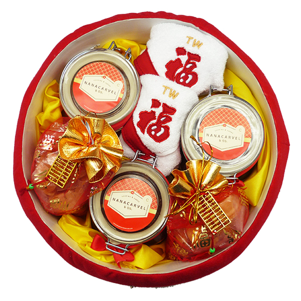 Drum Box Imlek With Set of Face Towels + 2 Cookies Jar + 2 Fortune Cookies