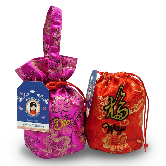 Chinese New Year Fortune Cookies Cheongsam Pouch