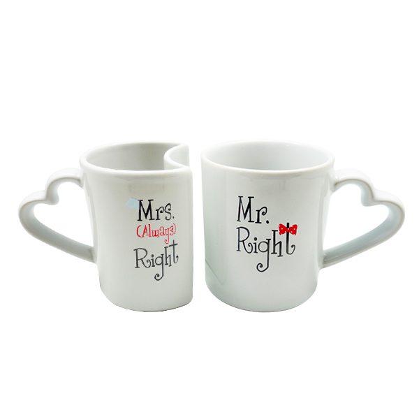 Mug Heart Couple 2