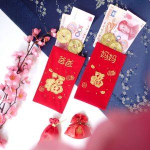 Chinese New Year Angpao Mom & Dad