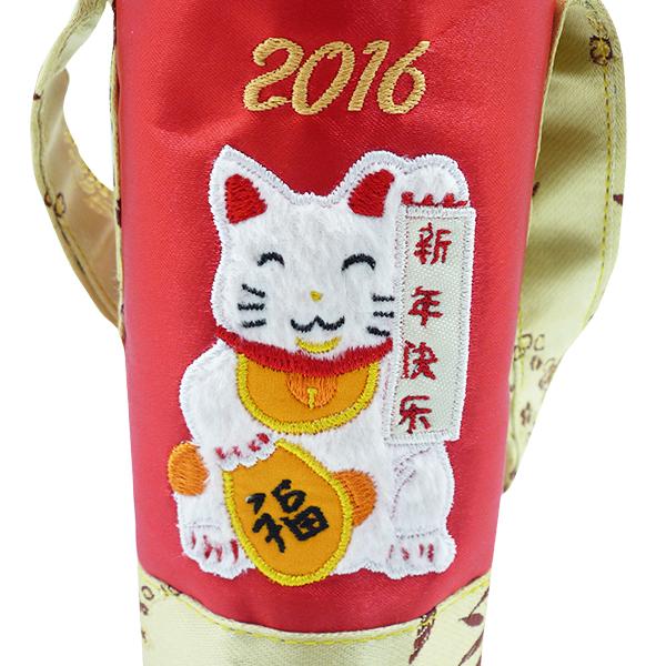 Wine Bag Chinese New Year 2