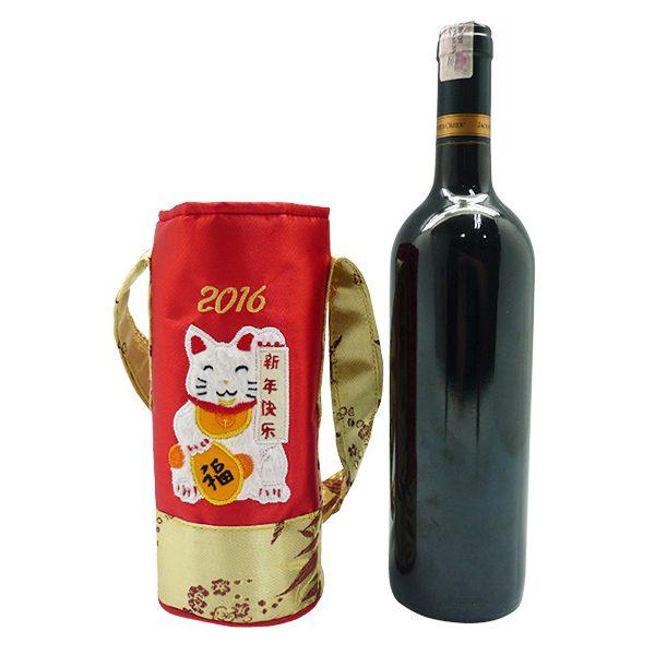 Wine Bag Chinese New Year 3
