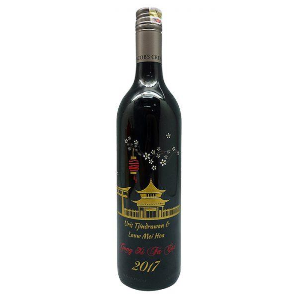 Wine CNY (Imlek) 2017 1