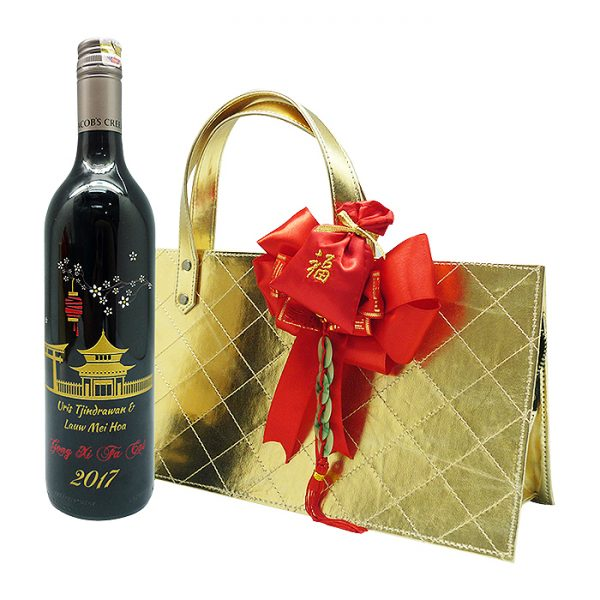 Wine CNY (Imlek) 2017 + Gold Bag 1