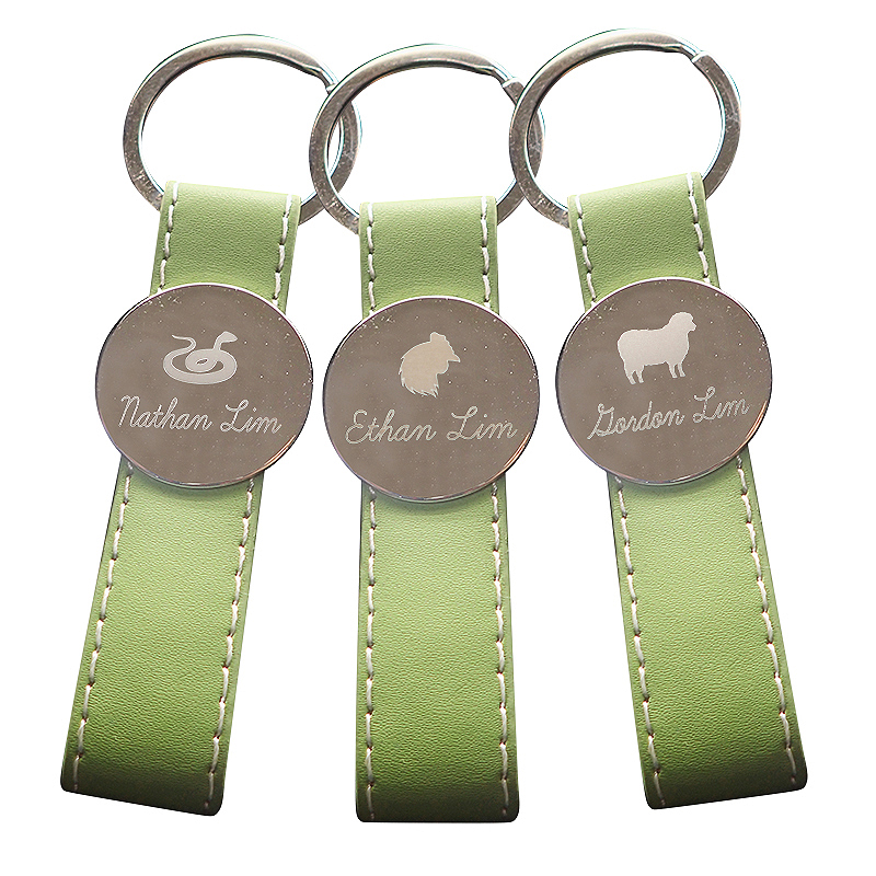 Engraved Keychain Animal Shio
