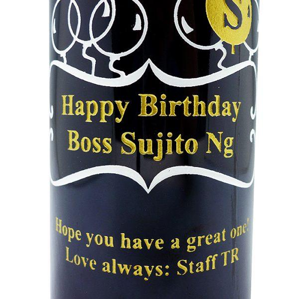 Wine Silhouette Balloon Birthday 2