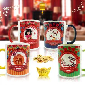 Chinese New Year Coffee Mug Collection | Chinese New Year Gift Ideas
