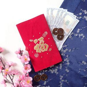 Chinese New Year Custom Angpao Wallet