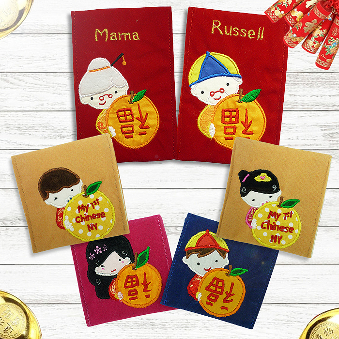 Family Velvet Angpao Envelopes