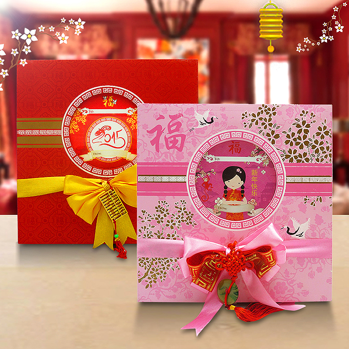 Chinese New Year Harmony Box