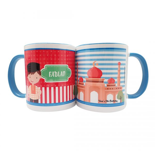 Coffee Mug - Moslem Boy 1