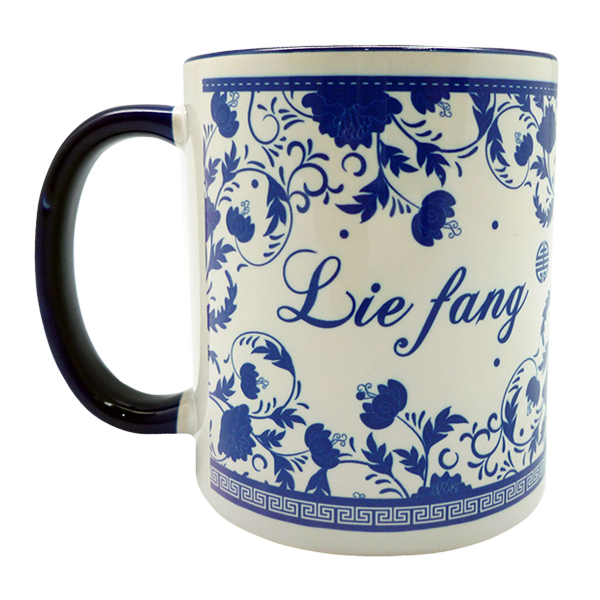 Coffee Mug Chinese New Year Typography