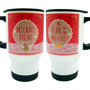 Stainless Steel Mug - Year Of The Monkey