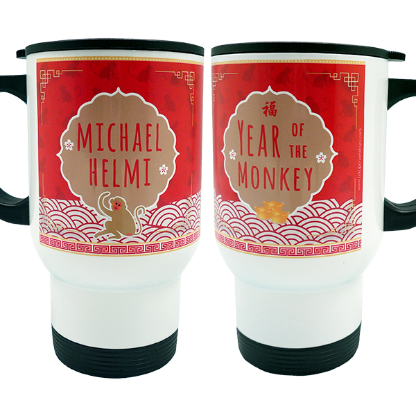 Travel Mug Chinese New Year