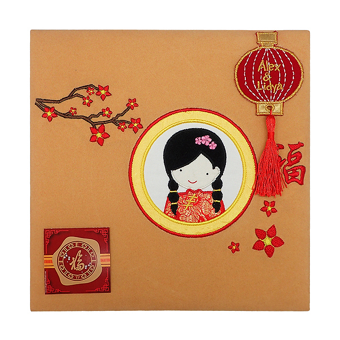 Chinese New Year Amelia Gift Box