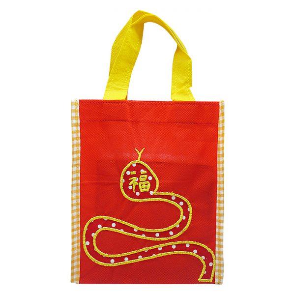 Eco Tote Bag - Snake 1