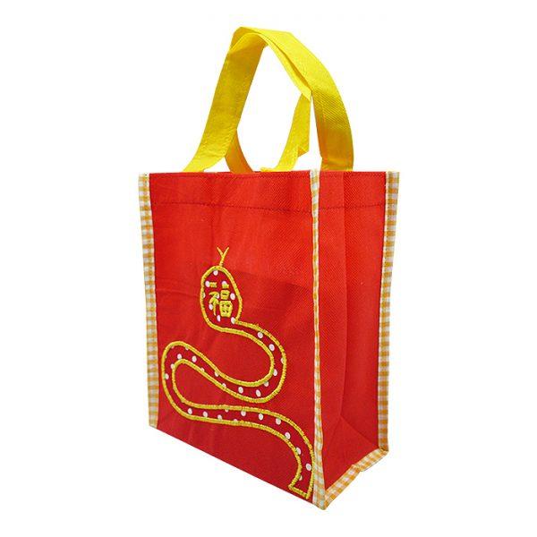 Eco Tote Bag - Snake 2