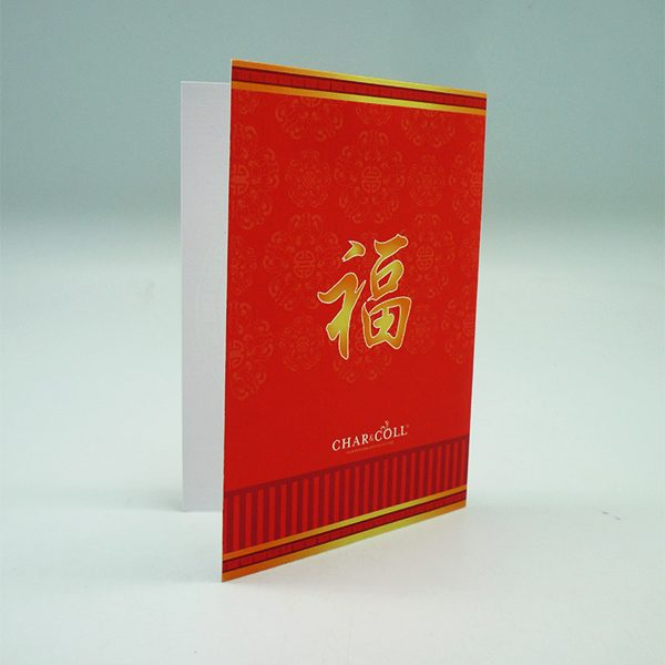 Greeting Card - Chinesse New Year 2