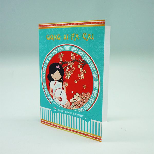 Greeting Card - Chinesse New Year 3