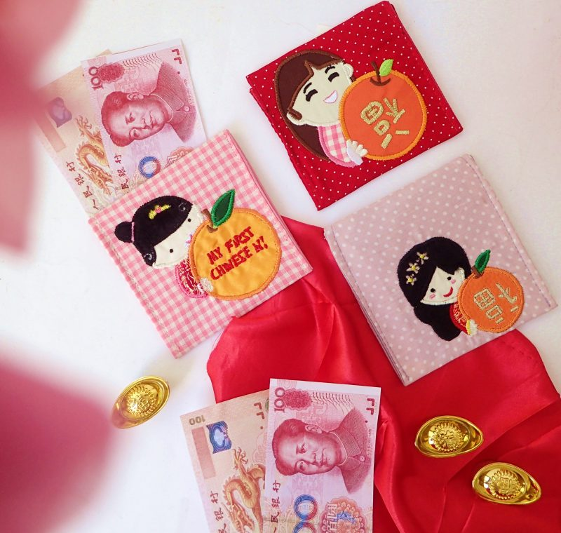 Children Cotton Angpao