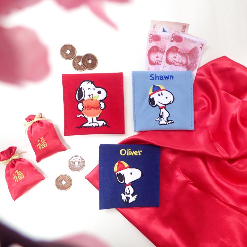 Chinese New Year Snoppy Angpao