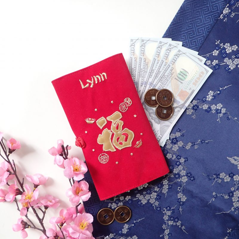 Chinese New Year Angpao Wallet