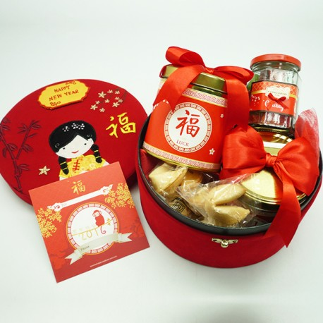 Chinese New Year Round Box