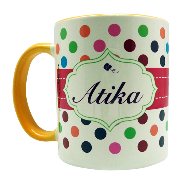 Coffee Mug – Amazing Teacher