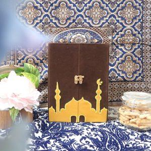 Kotak Bingkisan Parcel Custom Mosque