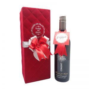 Wine Custom Congratulation
