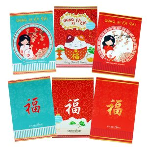 Chinese New Year Greeting Card Custom Collection