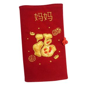 Chinese New Year Custom Angpao Wallet | Chinese New Year Gifts