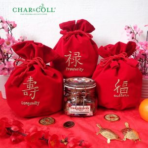 Chinese New Year Velvet Gift Pouch | Chinese New Year Gift Ideas