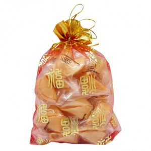 Chinese New Year Gift Pouch | Chinese New Year Gift Ideas