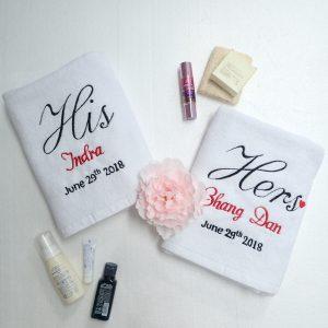 Valentine Bath Towel Couple Package | Valentine Gift Ideas